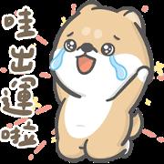 Hi John & Shiba Live Show Sticker for LINE & WhatsApp | ZIP: GIF & PNG