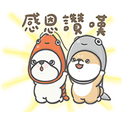 Hi John's John and Shiba Are Moving Sticker for LINE & WhatsApp | ZIP: GIF & PNG
