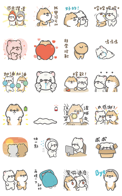 Hi John's John and Shiba Are Moving Line Sticker GIF & PNG Pack: Animated & Transparent No Background   WhatsApp Sticker