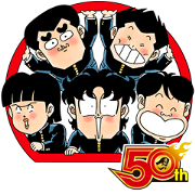 High school! Kimengumi J50th Sticker for LINE & WhatsApp | ZIP: GIF & PNG