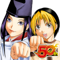 Hikaru no Go J50th Sticker for LINE & WhatsApp | ZIP: GIF & PNG