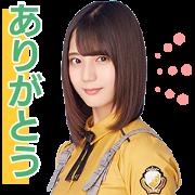 Hinatazaka46 Voice Stickers Sticker for LINE & WhatsApp | ZIP: GIF & PNG