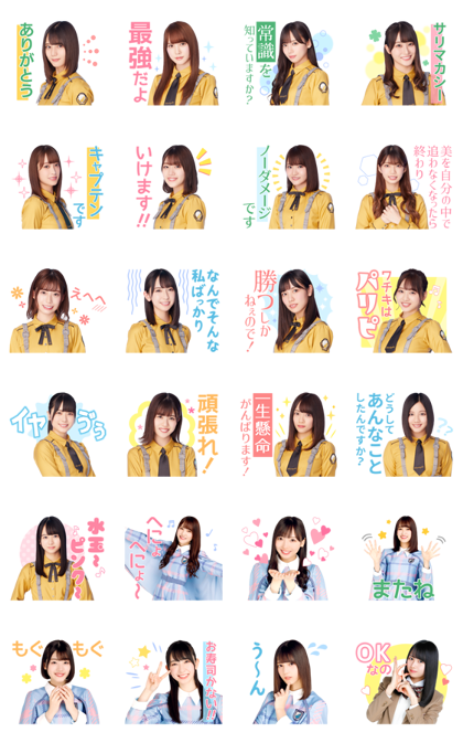 Hinatazaka46 Voice Stickers Line Sticker GIF & PNG Pack: Animated & Transparent No Background | WhatsApp Sticker