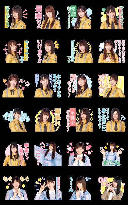 Hinatazaka46 Voice Stickers Line Sticker GIF & PNG Pack: Animated & Transparent No Background | WhatsApp Sticker