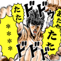 Hokuto no Ken Custom Stickers Sticker for LINE & WhatsApp | ZIP: GIF & PNG