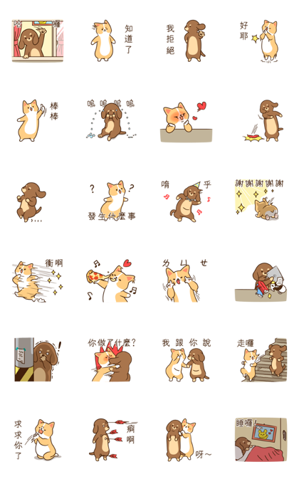 Hurrybow Busywow overreaction stickers Line Sticker GIF & PNG Pack: Animated & Transparent No Background | WhatsApp Sticker