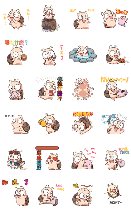 Hyper Tumurin Line Sticker GIF & PNG Pack: Animated & Transparent No Background | WhatsApp Sticker