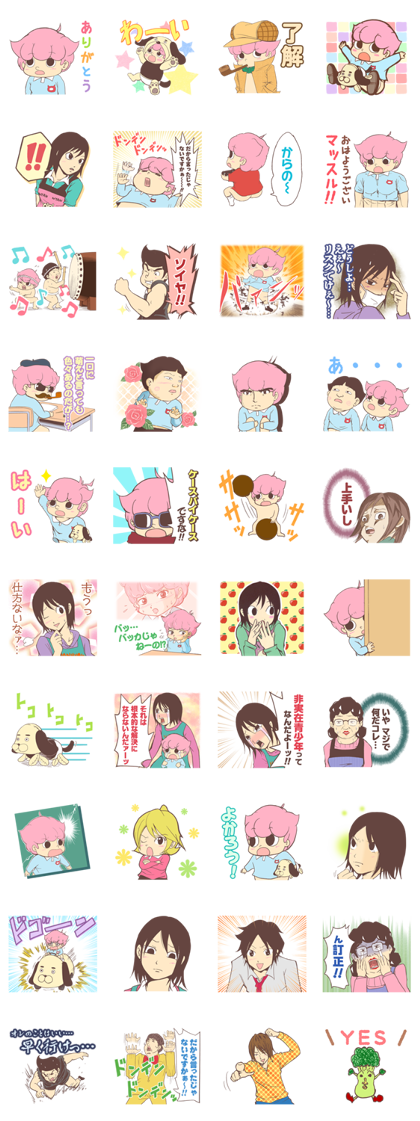 INUMARUDASHI J50th Line Sticker GIF & PNG Pack: Animated & Transparent No Background | WhatsApp Sticker