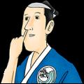 ISOBE ISOBEE MONOGATARI UKIYOHATSURAIYO Sticker for LINE & WhatsApp | ZIP: GIF & PNG
