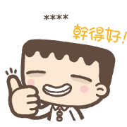 I'm Mark: Useful Custom Stickers Sticker for LINE & WhatsApp | ZIP: GIF & PNG