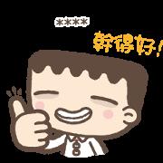 I'm Mark: Useful Custom Stickers Sticker for LINE & WhatsApp | ZIP: GIF & PNG