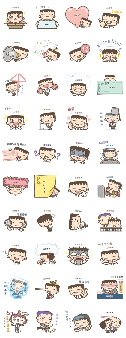 I'm Mark: Useful Custom Stickers Line Sticker GIF & PNG Pack: Animated & Transparent No Background | WhatsApp Sticker