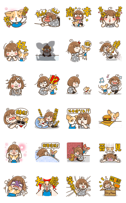 I'm a Dog Person. Yes I Am! Line Sticker GIF & PNG Pack: Animated & Transparent No Background | WhatsApp Sticker