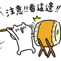 Intense Cat Overreaction Stickers Sticker for LINE & WhatsApp | ZIP: GIF & PNG