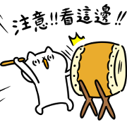Intense Cat Overreaction Stickers Sticker for LINE & WhatsApp   ZIP: GIF & PNG