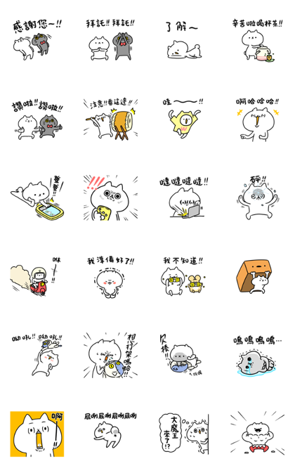 Intense Cat Overreaction Stickers Line Sticker GIF & PNG Pack: Animated & Transparent No Background | WhatsApp Sticker