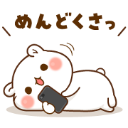 Invective bear × LINE MOBILE Sticker for LINE & WhatsApp | ZIP: GIF & PNG