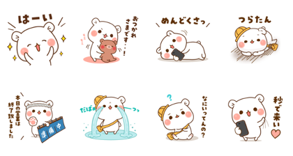 Invective bear × LINE MOBILE Line Sticker GIF & PNG Pack: Animated & Transparent No Background   WhatsApp Sticker