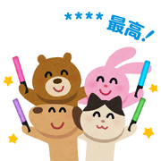 Irasutoya Custom Stickers Sticker for LINE & WhatsApp | ZIP: GIF & PNG