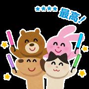 Irasutoya Custom Stickers Sticker for LINE & WhatsApp | ZIP: GIF & PNG