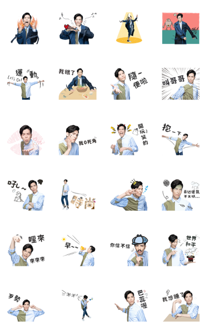 Jam Hsiao Animated Music Stickers Line Sticker GIF & PNG Pack: Animated & Transparent No Background | WhatsApp Sticker