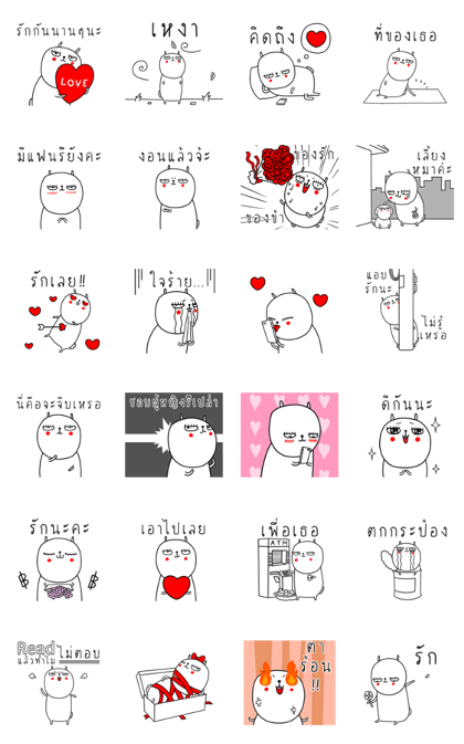 Jay the Rabbit: Pop-Ups for Your Love Line Sticker GIF & PNG Pack: Animated & Transparent No Background | WhatsApp Sticker