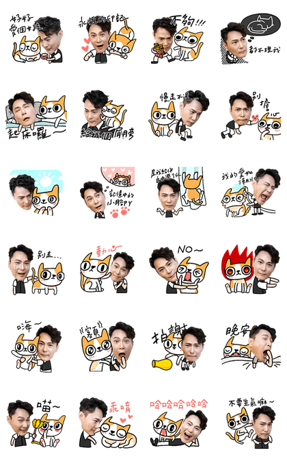 Jeff and CoCo Line Sticker GIF & PNG Pack: Animated & Transparent No Background | WhatsApp Sticker