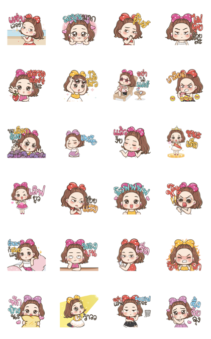 Jejee Animated 2 Line Sticker GIF & PNG Pack: Animated & Transparent No Background   WhatsApp Sticker