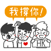 JieJie & Uncle Cat: I Love Cantonese Sticker for LINE & WhatsApp | ZIP: GIF & PNG