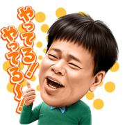 Jimmy Onishi Talking Stickers Sticker for LINE & WhatsApp | ZIP: GIF & PNG