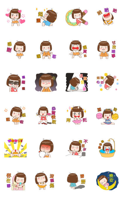 JingJung Animated 2 Line Sticker GIF & PNG Pack: Animated & Transparent No Background | WhatsApp Sticker