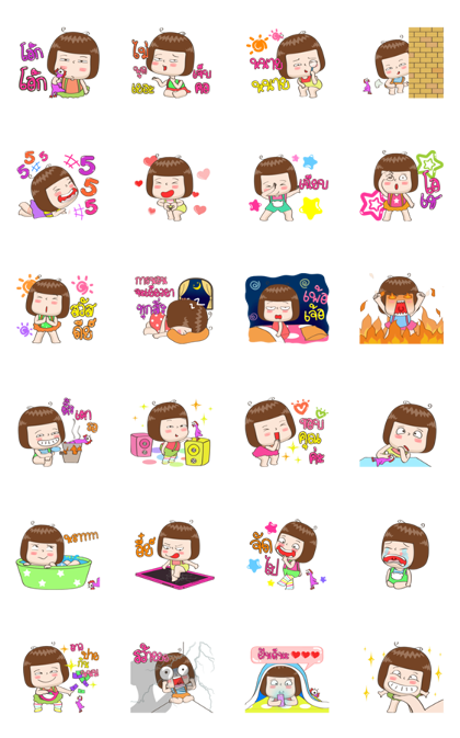 JingJung Animated 4 Line Sticker GIF & PNG Pack: Animated & Transparent No Background | WhatsApp Sticker