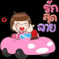 JingJung Animated 6