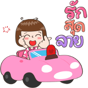 JingJung Animated 6 Sticker for LINE & WhatsApp | ZIP: GIF & PNG