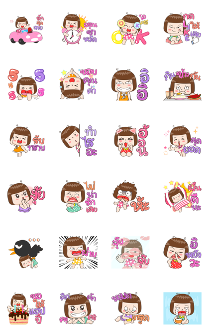 JingJung Animated 6 Line Sticker GIF & PNG Pack: Animated & Transparent No Background | WhatsApp Sticker