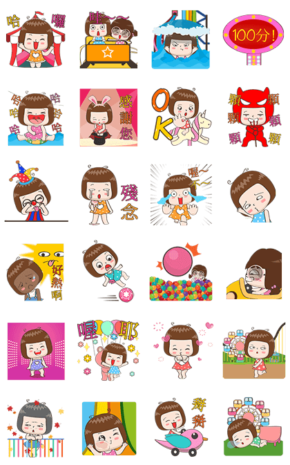 Jingjung Pop-Ups Line Sticker GIF & PNG Pack: Animated & Transparent No Background | WhatsApp Sticker