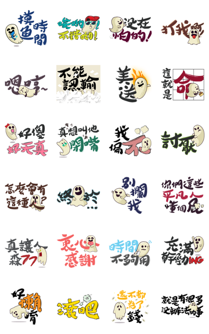 Job Burnout OS Music Stickers Line Sticker GIF & PNG Pack: Animated & Transparent No Background | WhatsApp Sticker