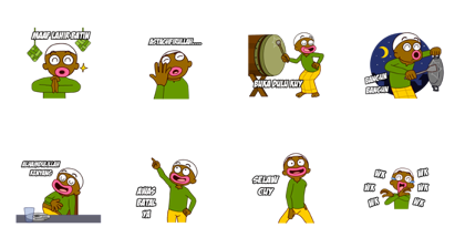 Joget Kekinian: Ramadan Special Line Sticker GIF & PNG Pack: Animated & Transparent No Background | WhatsApp Sticker