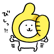 Joke Bear×LAVA Sticker for LINE & WhatsApp | ZIP: GIF & PNG