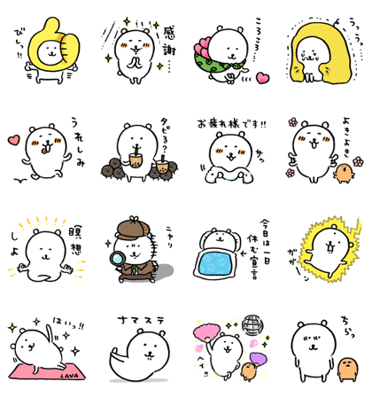 Joke Bear × LAVA Line Sticker GIF & PNG Pack: Animated & Transparent No Background | WhatsApp Sticker