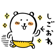 Joke Bear×TOWNWORK Sticker for LINE & WhatsApp | ZIP: GIF & PNG