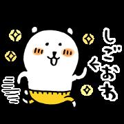 Joke Bear×TOWNWORK Sticker for LINE & WhatsApp | ZIP: GIF & PNG