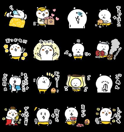 Joke Bear × TOWNWORK Line Sticker GIF & PNG Pack: Animated & Transparent No Background | WhatsApp Sticker