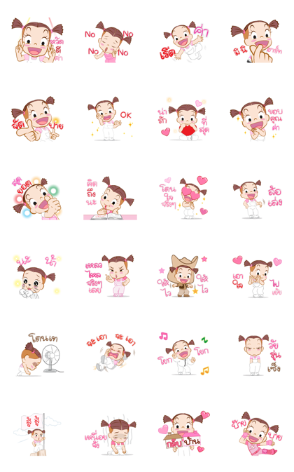 Jumbooka Special × GMM MUSIC HITS Line Sticker GIF & PNG Pack: Animated & Transparent No Background | WhatsApp Sticker