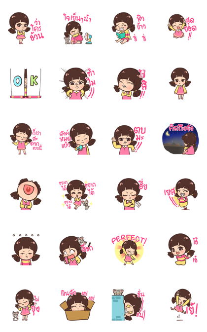 Juno Animated 3 Line Sticker GIF & PNG Pack: Animated & Transparent No Background | WhatsApp Sticker