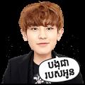"K-Pop Star ""EXO"" – Stickers for Cambodia"