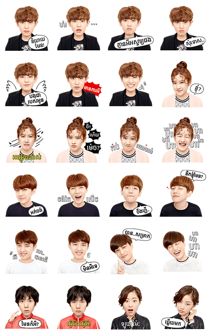 "K-Pop Star ""EXO"" - Stickers for Cambodia Line Sticker GIF & PNG Pack: Animated & Transparent No Background 