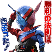 KAMEN RIDER BUILD Sticker for LINE & WhatsApp | ZIP: GIF & PNG