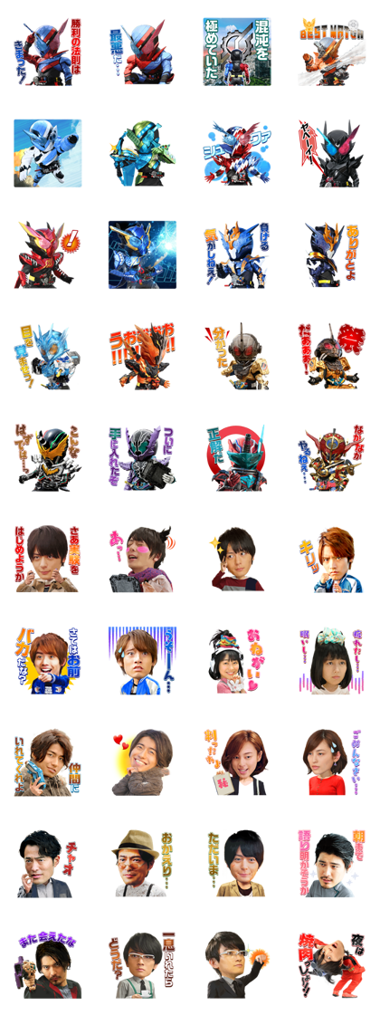KAMEN RIDER BUILD Line Sticker GIF & PNG Pack: Animated & Transparent No Background | WhatsApp Sticker