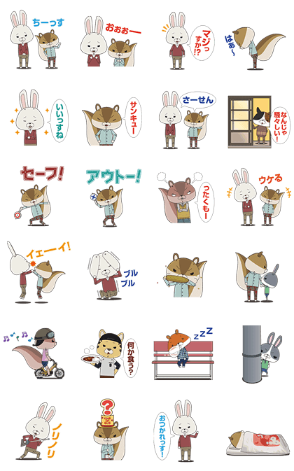 KAMI USAGI ROPÉ Animated Stickers Line Sticker GIF & PNG Pack: Animated & Transparent No Background | WhatsApp Sticker